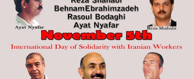 Join 5 November International Day of Solidarity with Iranian Workers