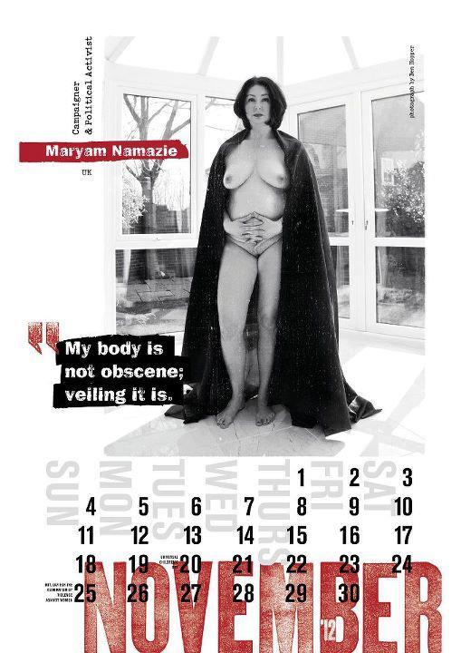 calendar Iran nude
