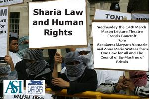 Sharia Law and Human Rights: Take Two