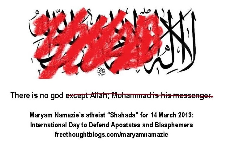 Maryam_Namazie_Shahada