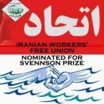 iwfu-nominated