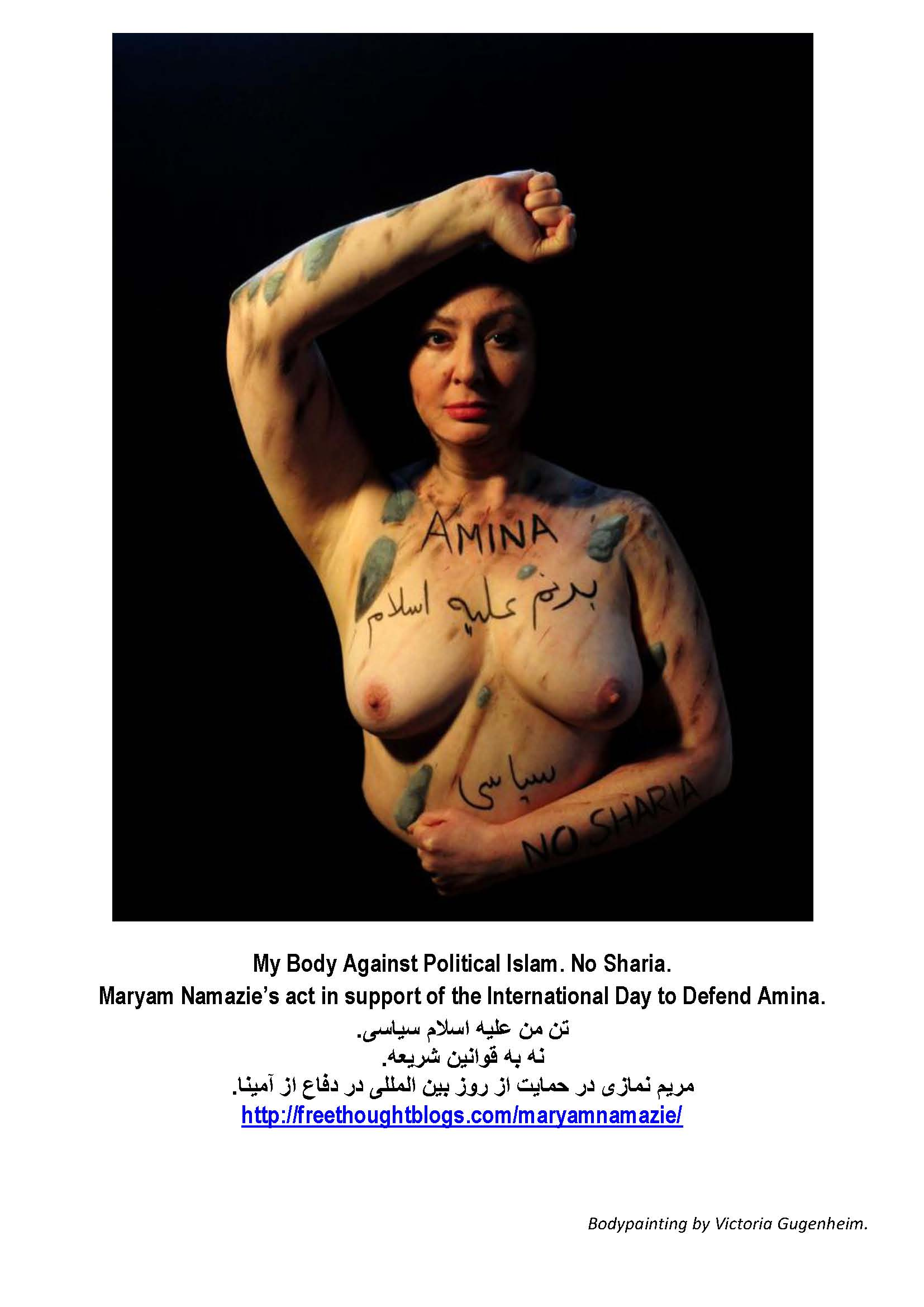 Maryam-Namazie_Amina_Solidarity04042013