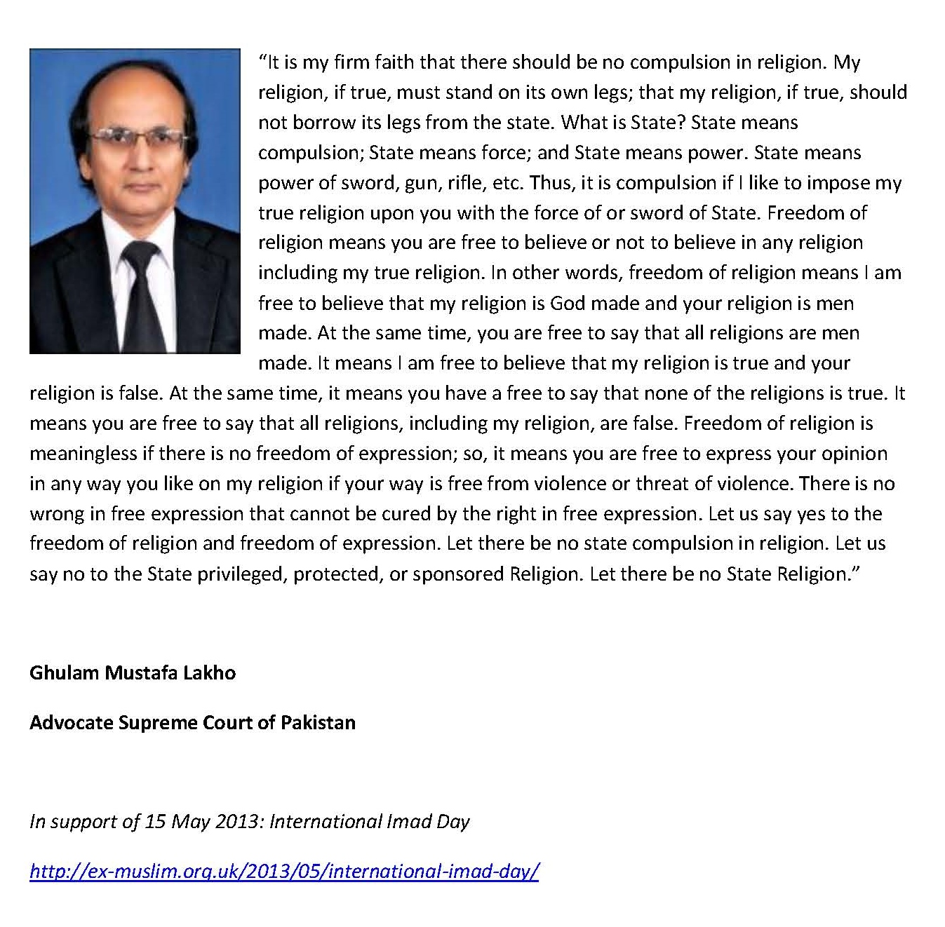 Ghulam Mustafa Lakho statement