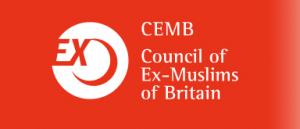 CEMB One Year Anniversary Celebration