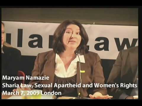 Sharia Law, Sexual Apartheid and Women's Rights Rally