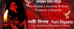 International Women's Day event 2015