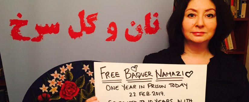 Free Baquer Namazi now