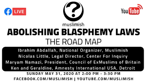 Maryam Namazie speaks at Muslimish on Roadmap to Abolishing Blasphemy Laws