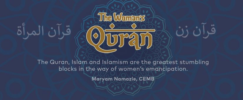 The Woman's Quran