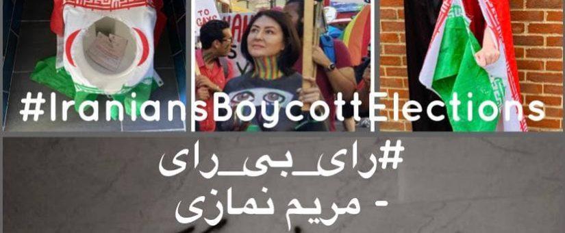 Iranians Boycott Elections  #رای_ما_سرنگونی