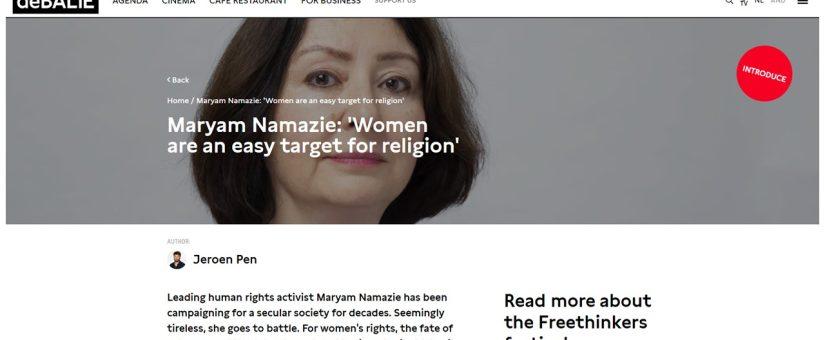 Maryam Namazie: 'Vrouwen zijn een makkelijk doelwit voor religie', De Balie, 15 October 2021